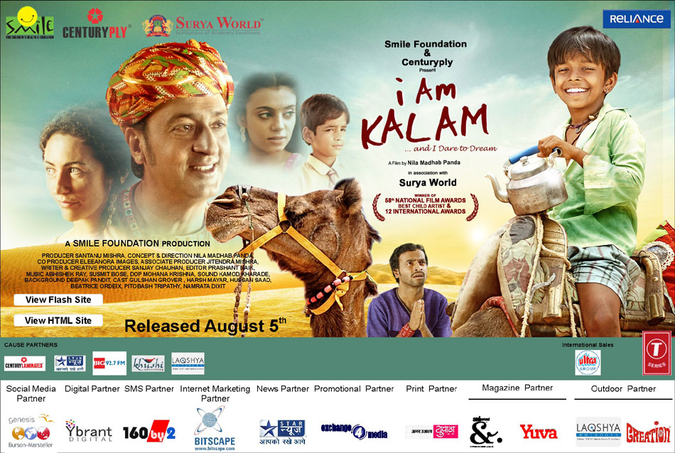 i am kalam movie  in hdgolkes